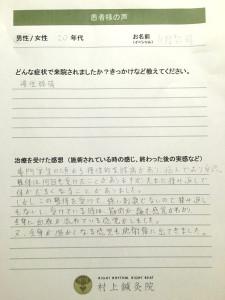 ファイル_tomo
