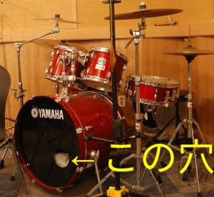 drum-380510_960_720
